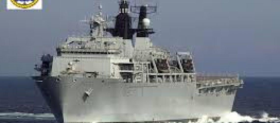 πλοιο πολεμικου ναυτικου