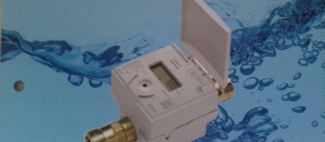 υδρομετρο
