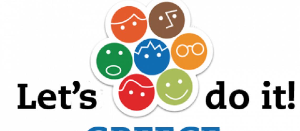 Lets_do_it_Greece_Logo
