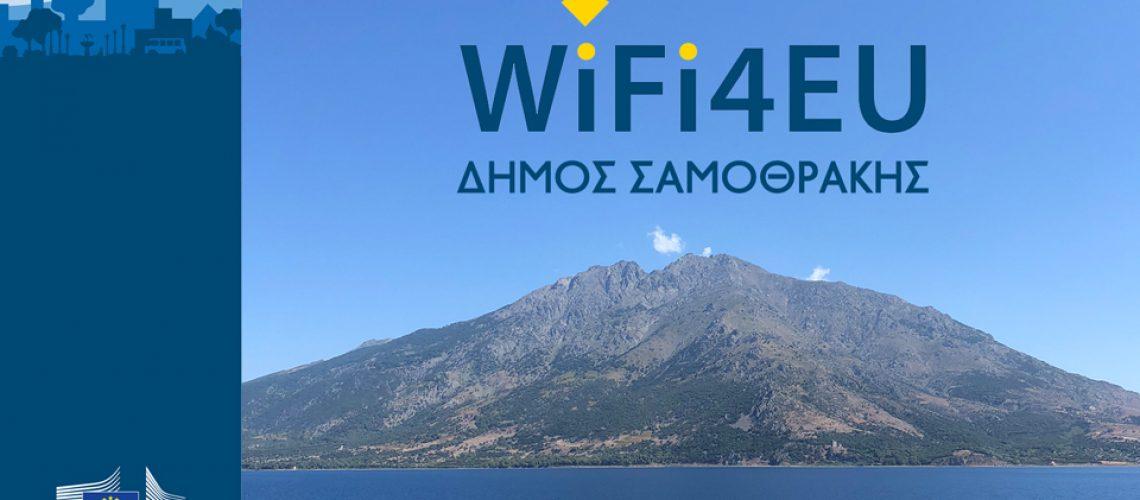 ΔΤ_WiFi4EU_Municipality_of_Samothraki