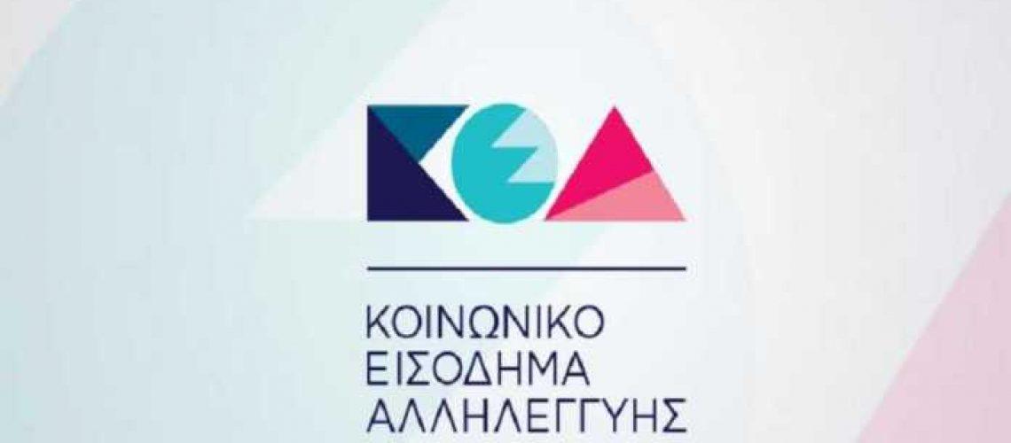 kea-AFTODIOIKISI-696x464