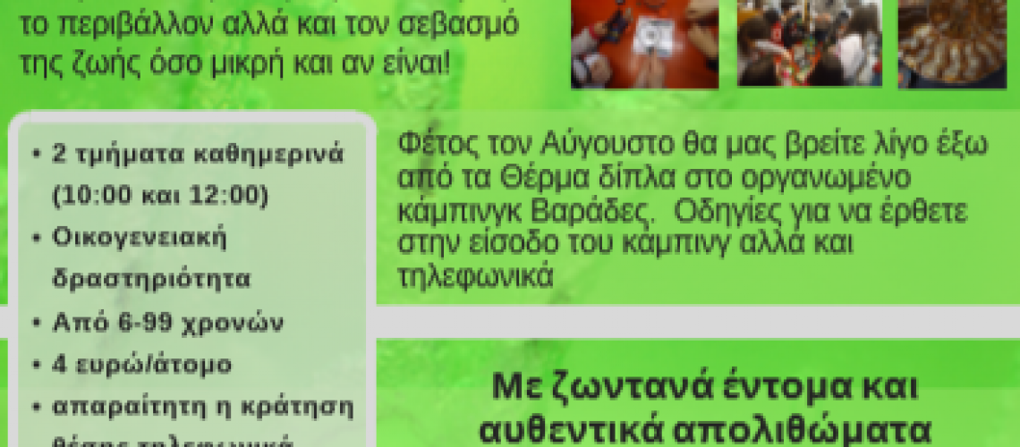snip_20180731112304
